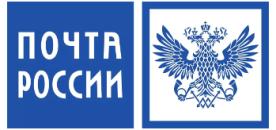 доставка эхолотов Почтой России
