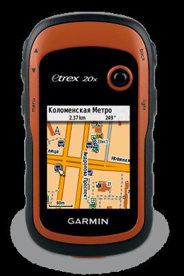 Garmin eTrex 20x — Москва